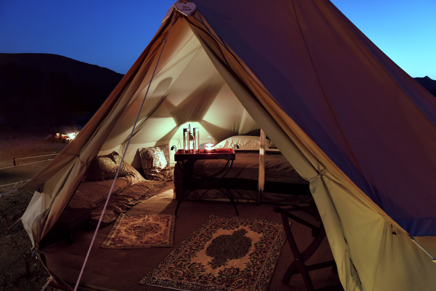Canvas Club In Muscat Governorate, Oman | Glamping.com